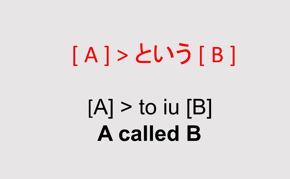 Japanese Syntax - Embedded Clauses 4