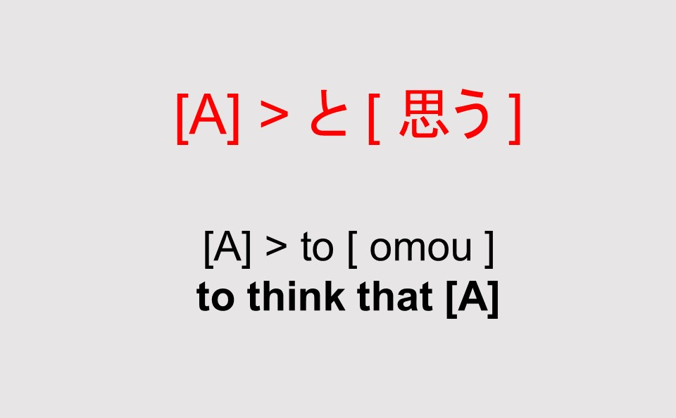 Japanese Syntax - Embedded Clauses 6